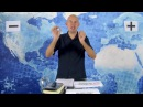 21 урок Изгнание бесов - Торбен Сондергаард.