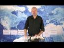 7 урок Покайтесь и креститесь - Торбен Сондергаард.