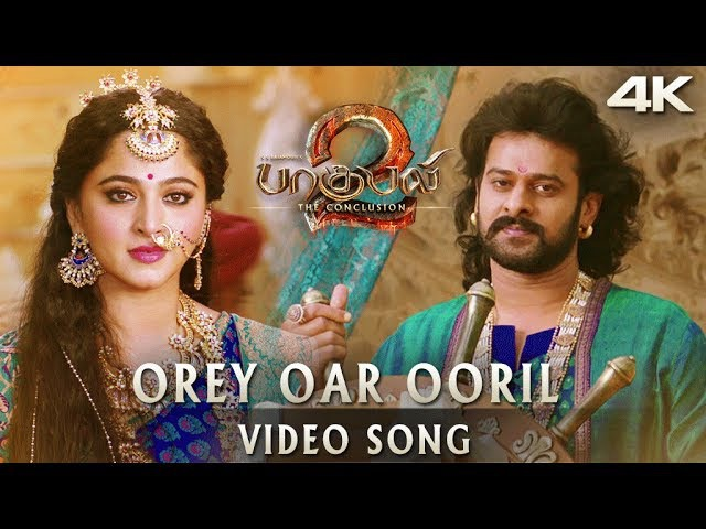 Бахубали 2 Завершение - Orey Oar Ooril Full Video Song - Baahubali 2 Tamil Video Songs | Prabhas, Anushka Shetty