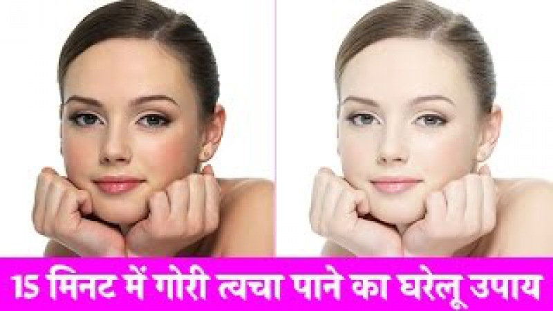 Skin whitening top secrets, beauty tips in hindi, benefits of aloe vera gel on face, fair skin, diy