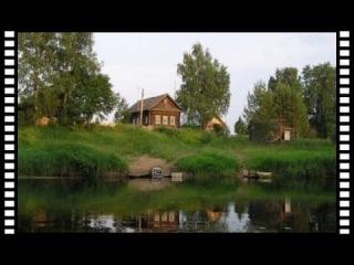 Деревня мечты