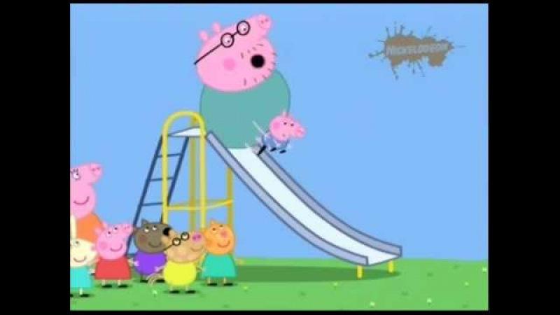 Свинка Пеппа спортивная площадка 1 сезон 2 серия The playground