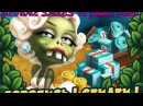 Зомби Ферма - Zombie Farm - ГЛОБАЛЬНЫЕ СКИДКИ В ЗОМБИ ФЕРМЕ!