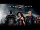 смотреть фильм Бэтмен против Супермена На заре справедливости 2016