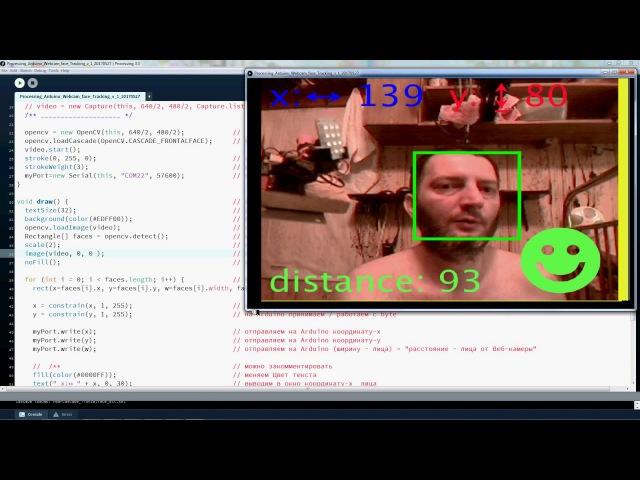 Arduino Processing Webcam Face Detection Обнаружение лиц Servo Pan Tilt Лайфхак Своими руками