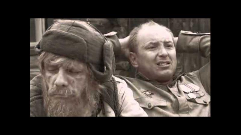 Песня из сериала ''Вчера закончилась война'' 'Хорошо, что ты пришел'