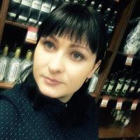 Татьяна Гиба