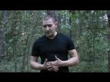 Про отношение к деньгам видео 4 берите деньги за свою работу часть 2 Юрий Пузыревский