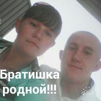 Таня Азарова