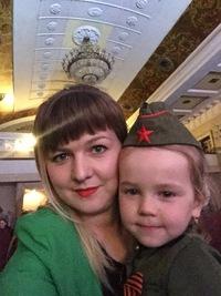 Екатерина Базуева