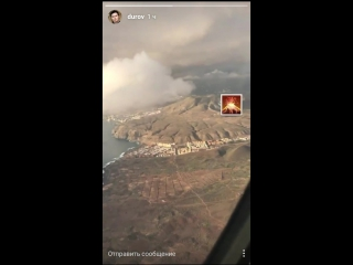 Павел заснял взрыв вулкана с самолета 3.02.17