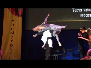 Театр Танца X-Libris (Выбор за нами)