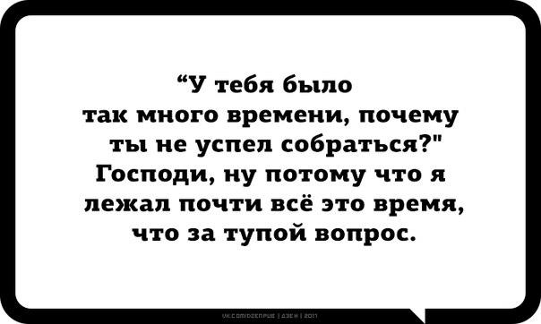 Фото №456266226 со страницы Валерии Андреевой