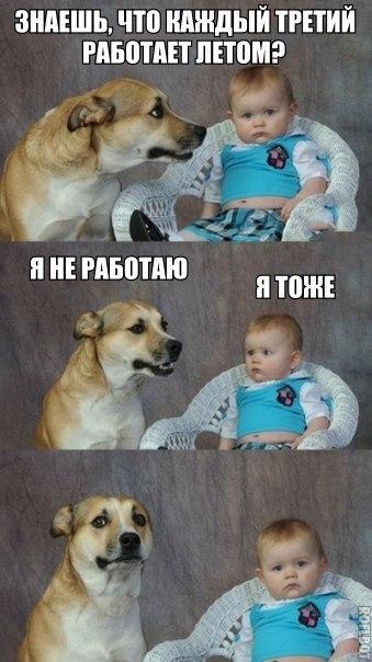Фото №456266428 со страницы Валерии Андреевой