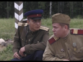 Застава Жилина - 12 серия (2008)