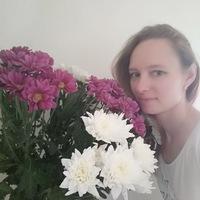 Анастасия Посадская
