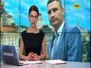 Рекламний ролик Києва до Євробачення викликав регіт у мережі