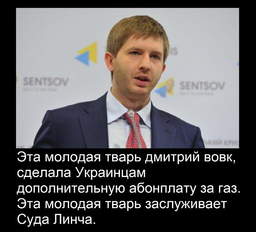 Порошенко сегодня намерен посетить заседание фракции БПП, - Ирина Луценко - Цензор.НЕТ 4451