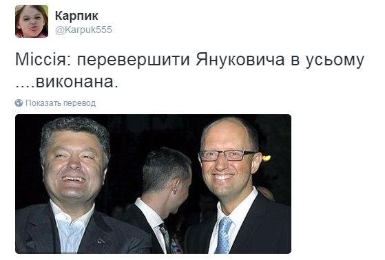 Порошенко сегодня намерен посетить заседание фракции БПП, - Ирина Луценко - Цензор.НЕТ 7630