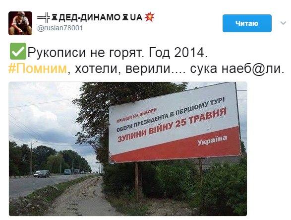 Если РФ не прекратит огонь, европейские партнеры готовы продлить санкции, - Порошенко - Цензор.НЕТ 7455