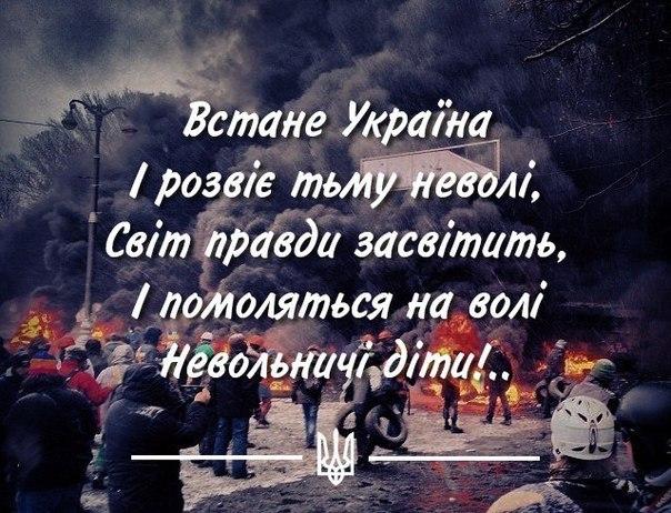 Если РФ не прекратит огонь, европейские партнеры готовы продлить санкции, - Порошенко - Цензор.НЕТ 9341