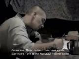 гр. Колыма - К Маме