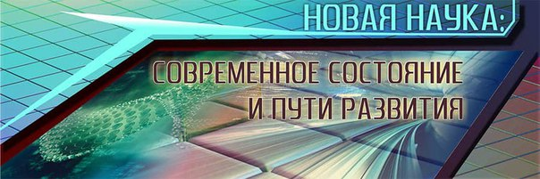 Конференция опубликовать статью по всей России
