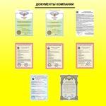 kapli-dlya-uvelicheniya-potentsii-v-belarusi