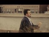 Василий Уткин в клипе группы Биртман - Человек Говно
