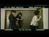 Ju-On The Grudge DELETED SCENE 3