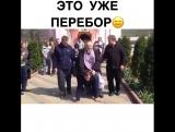 Кто-нибудь знает,что там ,происходило?? #вайн #видео #смешно #vine #юмор #прикол #мило #юморист #ржака #приколы #смех #шутка #