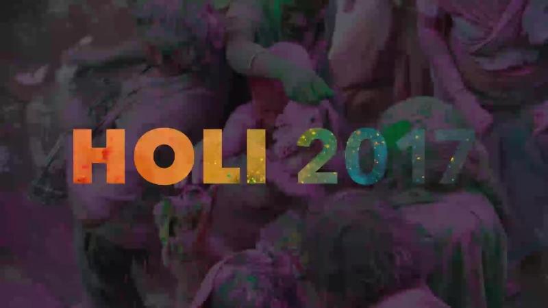 Холи 2017 со Шри Свами Вишванандой