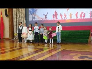 国际儿童节