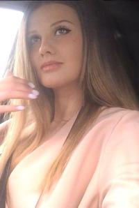 Алиса Шушляева