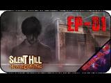 Silent Hill: Homecoming [EP-01] - Стрим - Угадай город с первой секунды