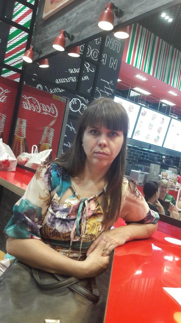 Знакомства любовь мищенко