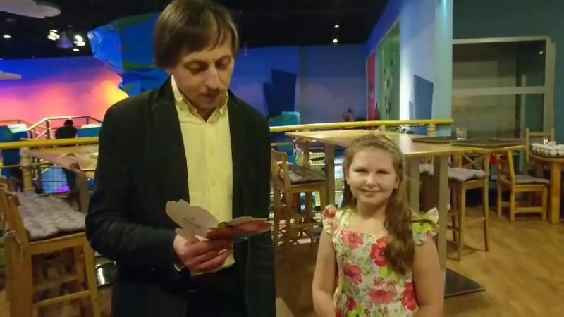 Люблюз на 10 лет Алеси