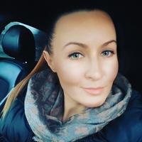 Татьяна Савицкая