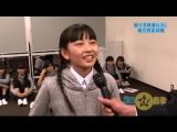 3B Junior no hoshikuzu Shōji # 2