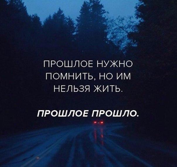 Фото №456239110 со страницы Алексея Мальцева