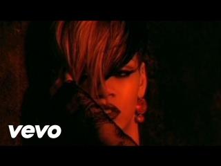 клип Рианна Rihanna - Te Amo HD 720