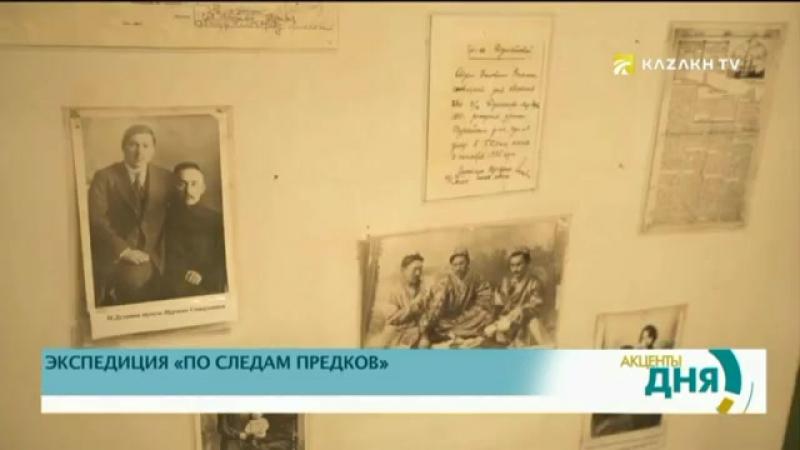 Kazakh TV - Что объединяет венгров с тургайскими мадиярами