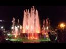 Цветной фонтан в Лазаревском