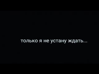 я люблю тебя, слышишь люблю...        . . . #ru_taim