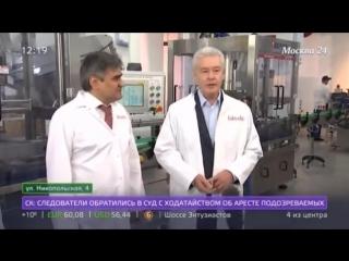 В Москве производится около 14% всего российского объема парфюмерно-косметической продукции
