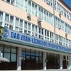 Улан-Удэнское приборостроительное ПО