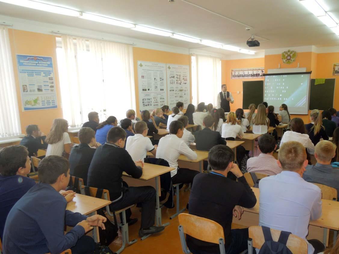 Ученики «Степановской средней общеобразовательной школы» на лекции, посвященной природе родного края