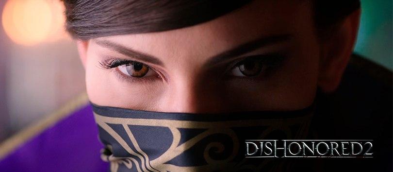 Dishonored 2 - «Верни то, что принадлежит тебе»