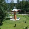 Городской парк культуры и отдыха г. Жигулёвска