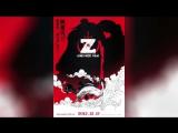 Ван-Пис Фильм одиннадцатый (2012)   One Piece Film